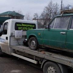 Перевозка автомобилей на ремонт