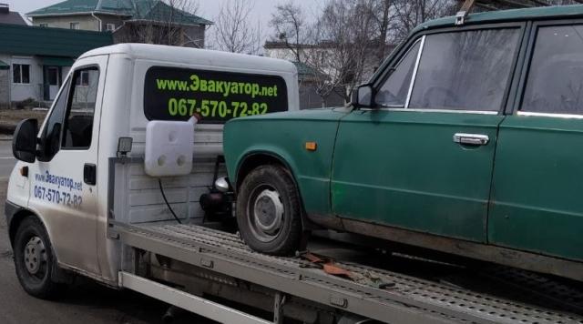 Автоэвакуатор в Купянске