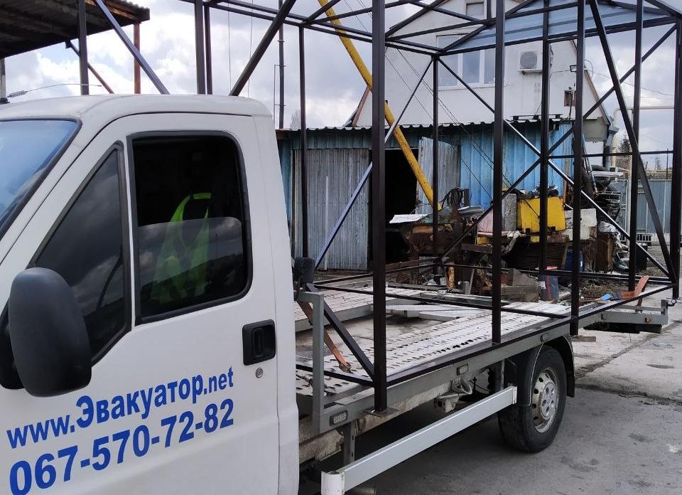 Эвакуатор для перевозки грузов
